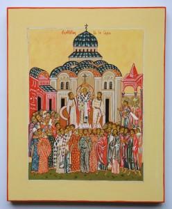 icône de l'exaltation de la Croix