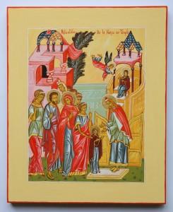 Présentation de la Vierge